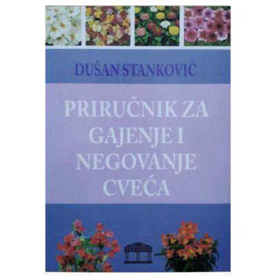Priručnik za gajenje i negovanje cveća Dendrolog